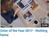cf17 youtube working home